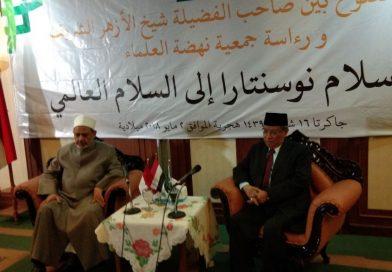 PBNU Adakan Seminar bersama Grand Syeikh Al-Azhar, Prof. Dr. Ahmad At-Tayyeb