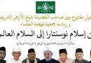 Imam Besar Al Azhar dan PBNU Bersama-sama menolak Agama menjadi Alat Politik