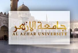 Seleksi Beasiswa Program S1 Universitas Al-Azhar (Tahun Akademik 2018-2019)