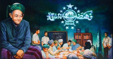 Resolusi Jihad: Dulu dan untuk Kini(?)